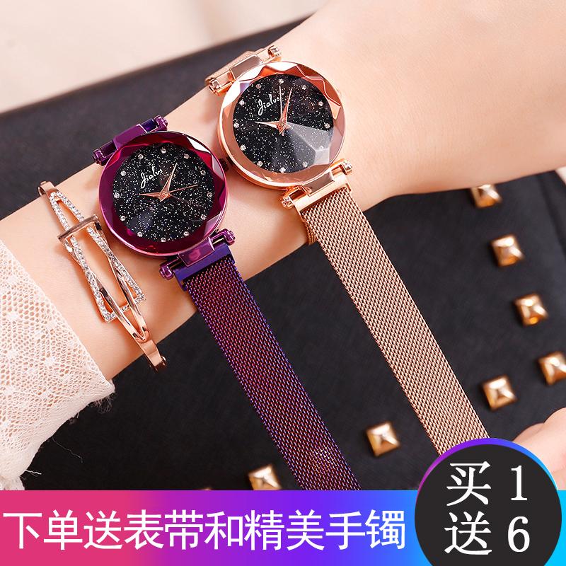 网红韩版潮流时尚抖音同款星空女表简约休闲大气防水学生石英手表