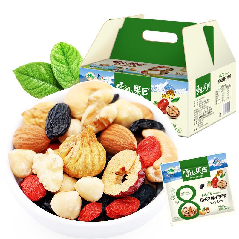 雪山果园每日坚果900g 30袋小包装大礼包8种混合果仁成人节日礼盒