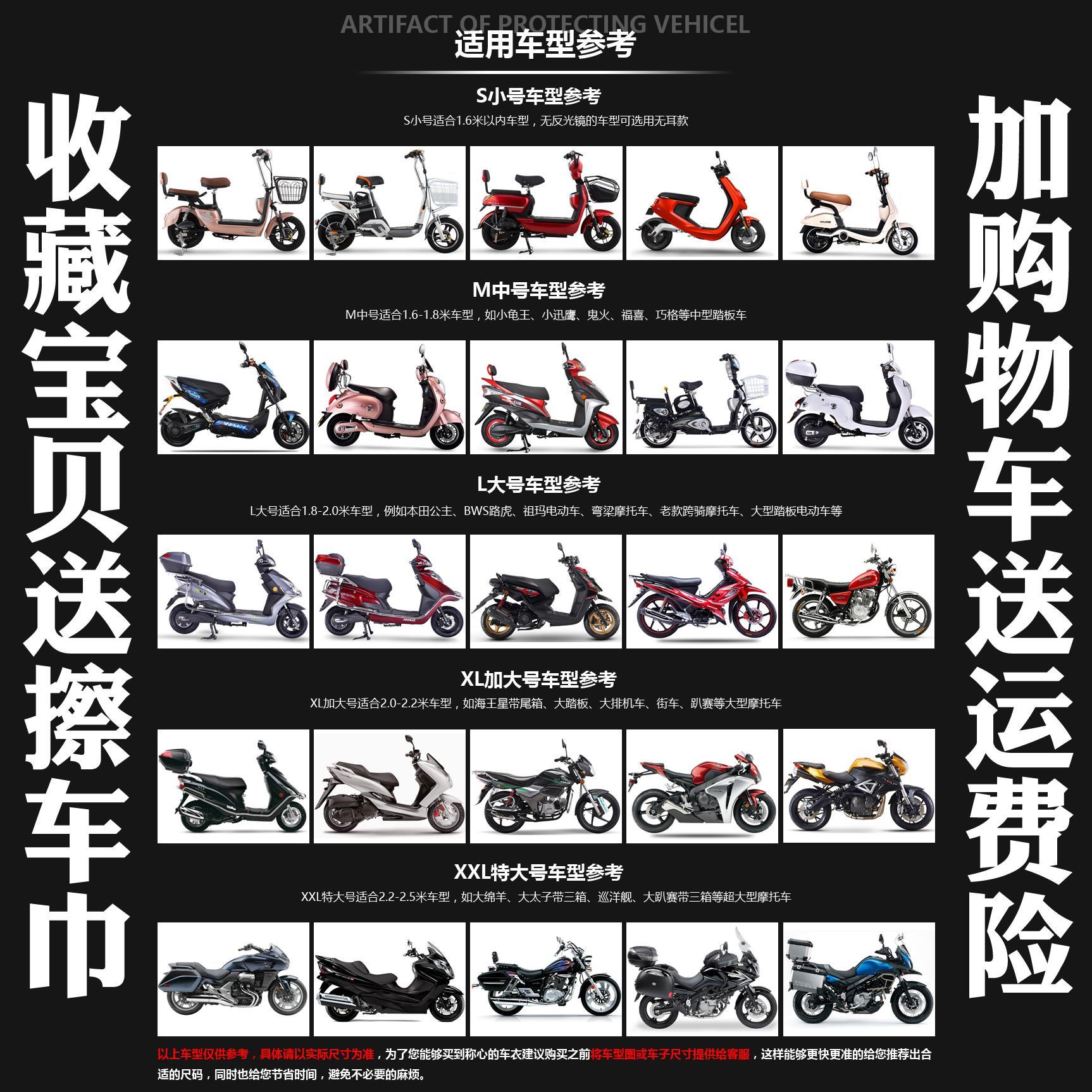 光阳Xciting赛艇300/250 LIKE180弯道情人防水遮阳摩托车车衣车罩