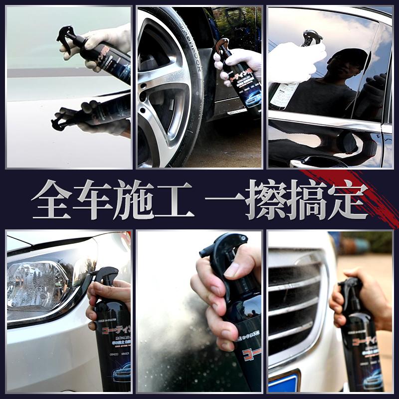 汽车镀膜剂车漆镀晶纳米水晶渡膜正品套装喷雾全车喷剂用品黑科技