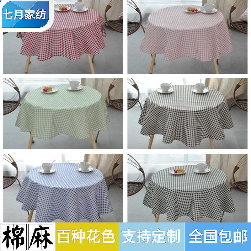 棉麻桌布圆桌桌布布艺北欧风格子圆桌布茶几桌布圆形桌布格子桌布
