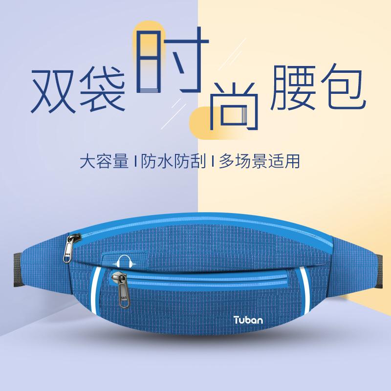 运动腰包男户外跑步手机包女多功能防水迷你健身装备小腰带包时尚