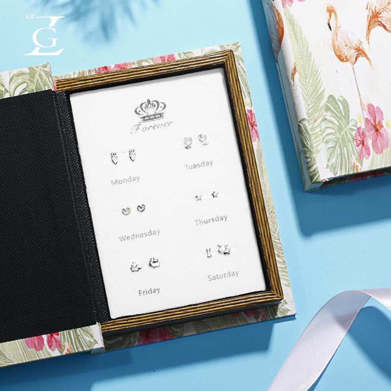 S925银一周耳钉耳环女气质韩国个性礼盒套装组合七夕情人节礼物