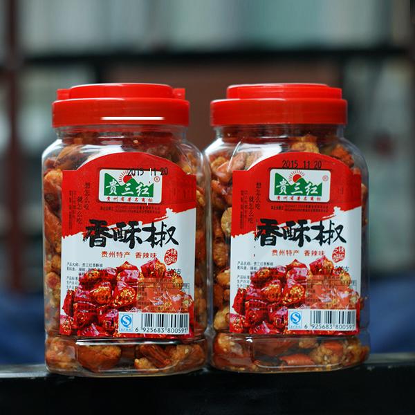 贵三红 贵州特产香酥椒 香脆椒 小吃零食 花生米辣椒200g一瓶包邮