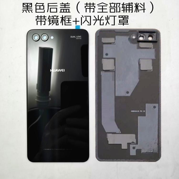 华为nova2s原装玻璃后盖后壳hwi-al00电池后盖 手机后图片