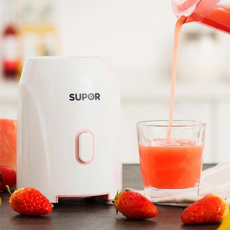 苏泊尔榨汁机家用水果小型多功能料理机辅食全自动炸果汁机榨汁杯