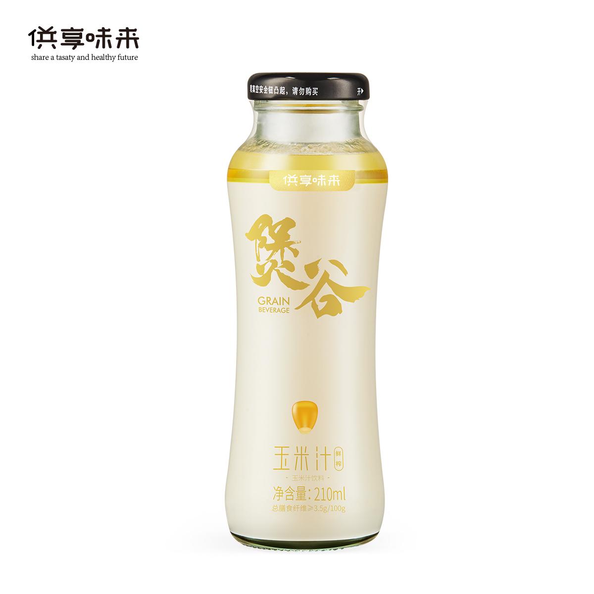 ㊙煲谷玉米汁NFC非浓缩鲜榨低脂代餐果蔬早餐营养饮料210ml*6瓶
