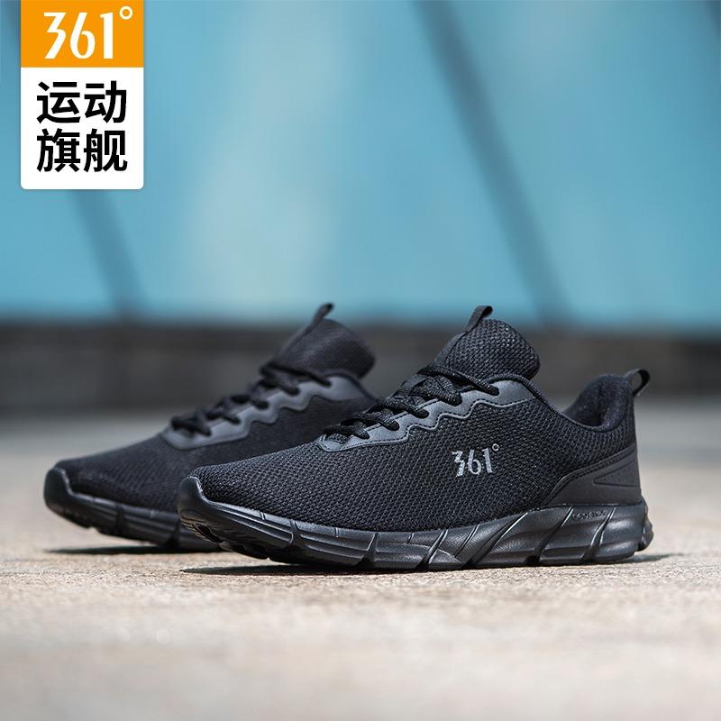 361度运动鞋男鞋夏季新款正品轻便网面慢跑鞋子皮革面男士跑步鞋