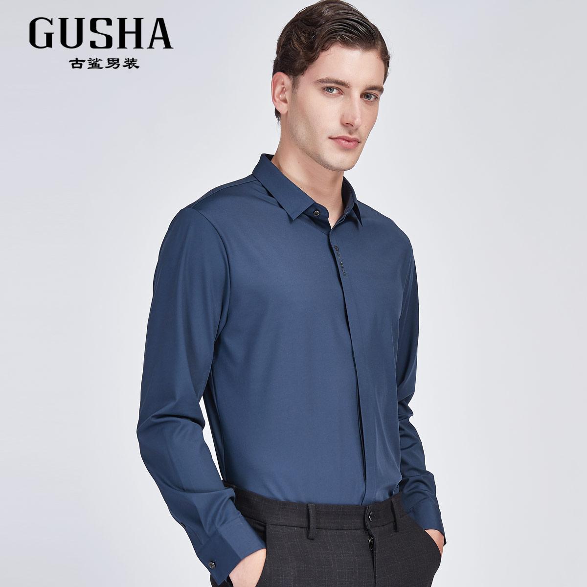 古鲨秋季新款藏青色镜面前襟字母烫钻设计长袖衬衫02631913A