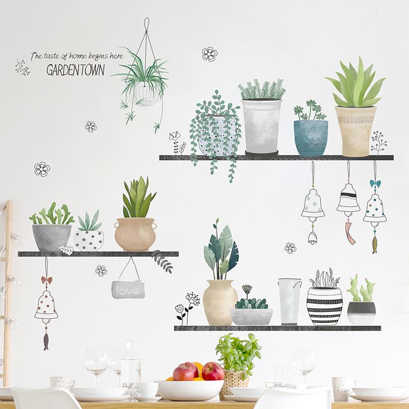 植物盆栽北欧ins纸自粘创意房间墙壁装饰卧室温馨小清新餐厅贴画