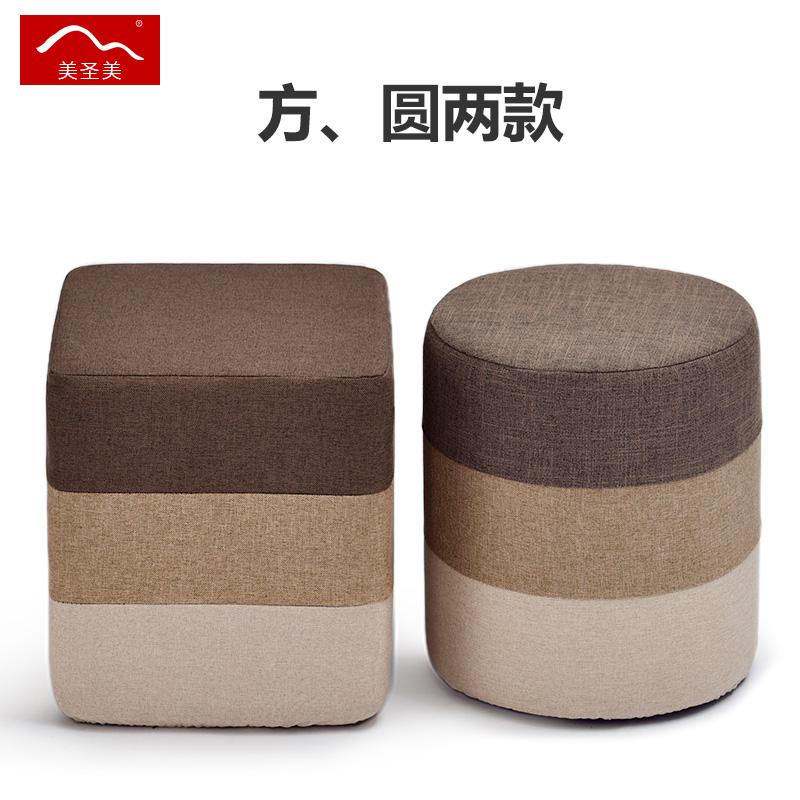 实木穿鞋凳时尚创意沙发凳小板凳家用换鞋凳布艺墩子茶几凳圆凳子