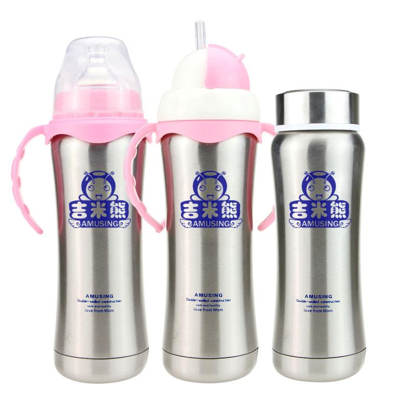 双层不锈钢保温奶瓶宝宝婴儿两用正品宽口带手柄防胀气奶瓶