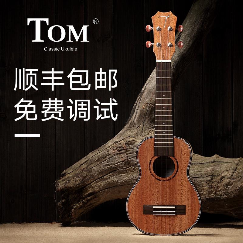 TOM尤克里里初学者学生成人女男小吉他ukulele乌克丽丽23寸TUC200