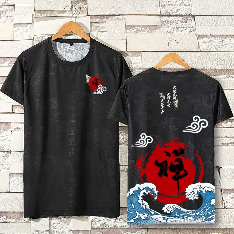 中国风男装t恤竹子圆领国潮风复古短袖t恤男修身潮牌个性潮流t恤