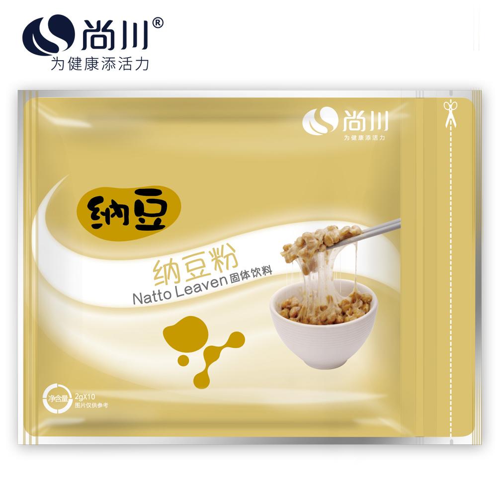 买3送酸奶纳豆机尚川纳豆激酶发酵剂纳豆菌粉自制菌种家用纳豆粉