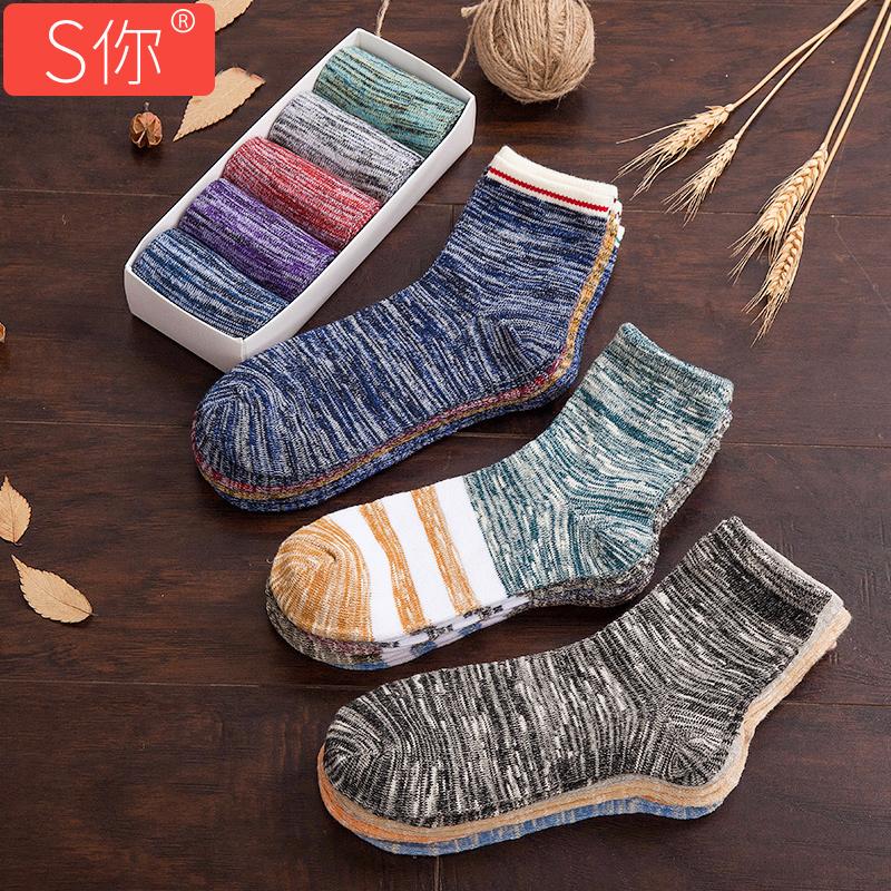 袜子男士中筒袜长袜男袜潮纯棉冬天秋冬季加绒加厚毛巾长筒保暖袜