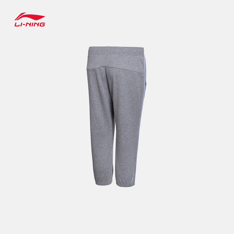 李宁女短裤2018夏季新款七分裤运动短裤针织棉质收口卫裤显瘦女裤