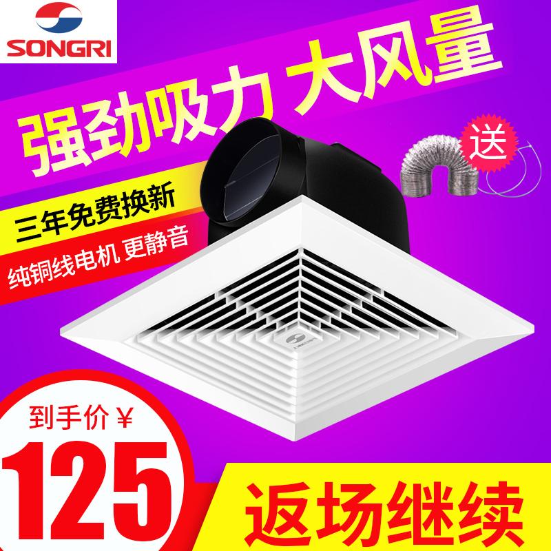 松日换气扇卫生间排气扇厨房12寸排风扇浴室抽风机管道强力静音