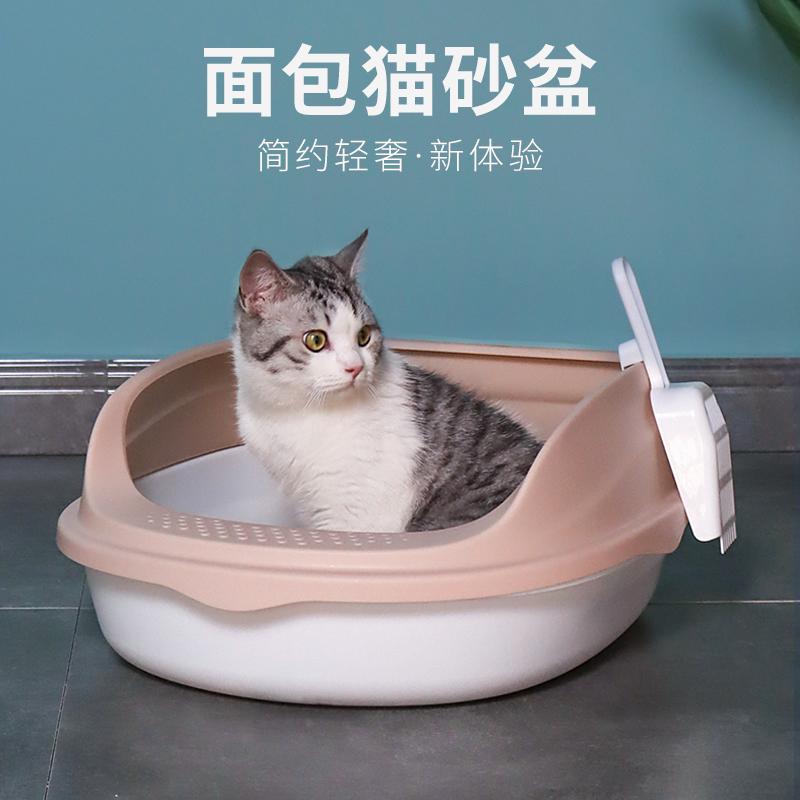 猫砂盆全半封闭式猫厕所除臭大号小号防外溅屎盆幼猫沙盆猫咪用品