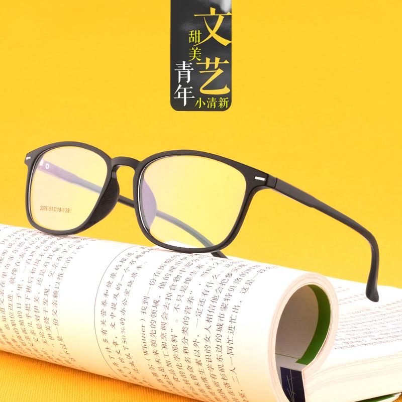 网红款近视眼镜女时尚大脸显瘦无镜片眼镜架男圆脸全框有度数超轻