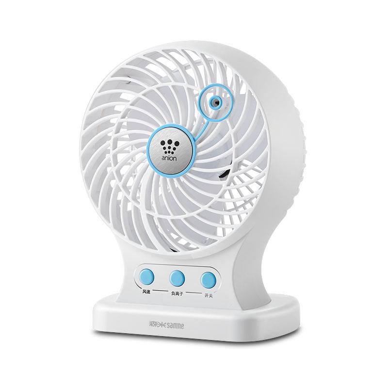 森米LZS-S236负离子风扇 USB桌面小风扇6寸新品 空调伴侣 氧吧