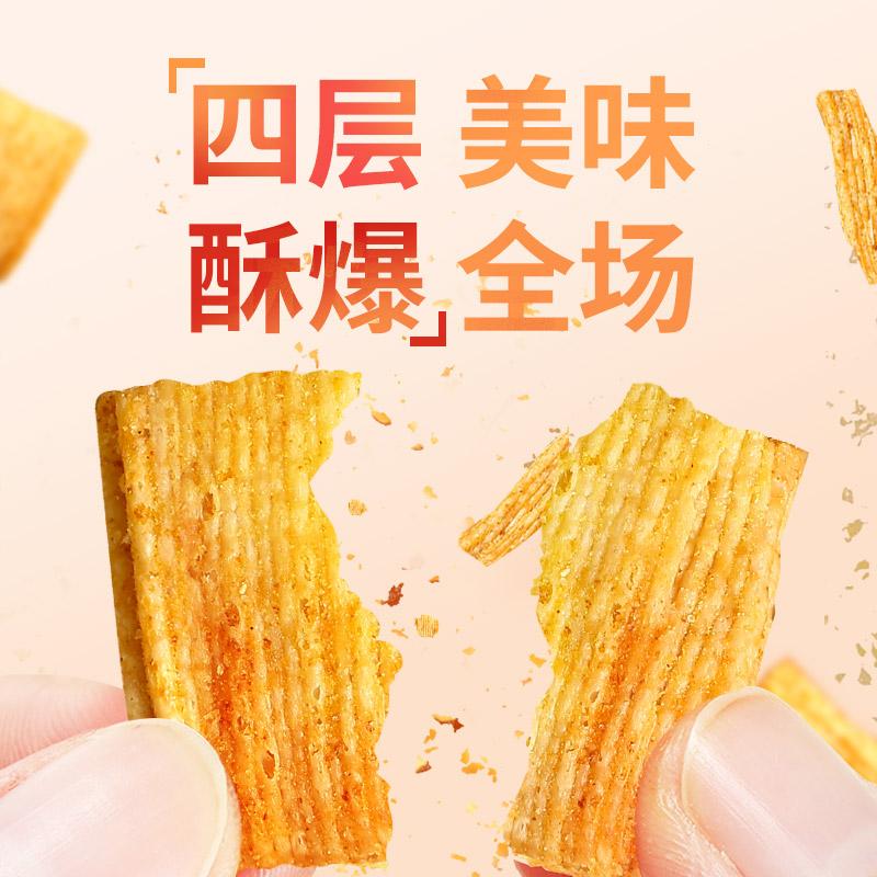 【制酥世家】黄老五锅巴酥出气筒小麦锅巴传统手工小锅巴网红零食