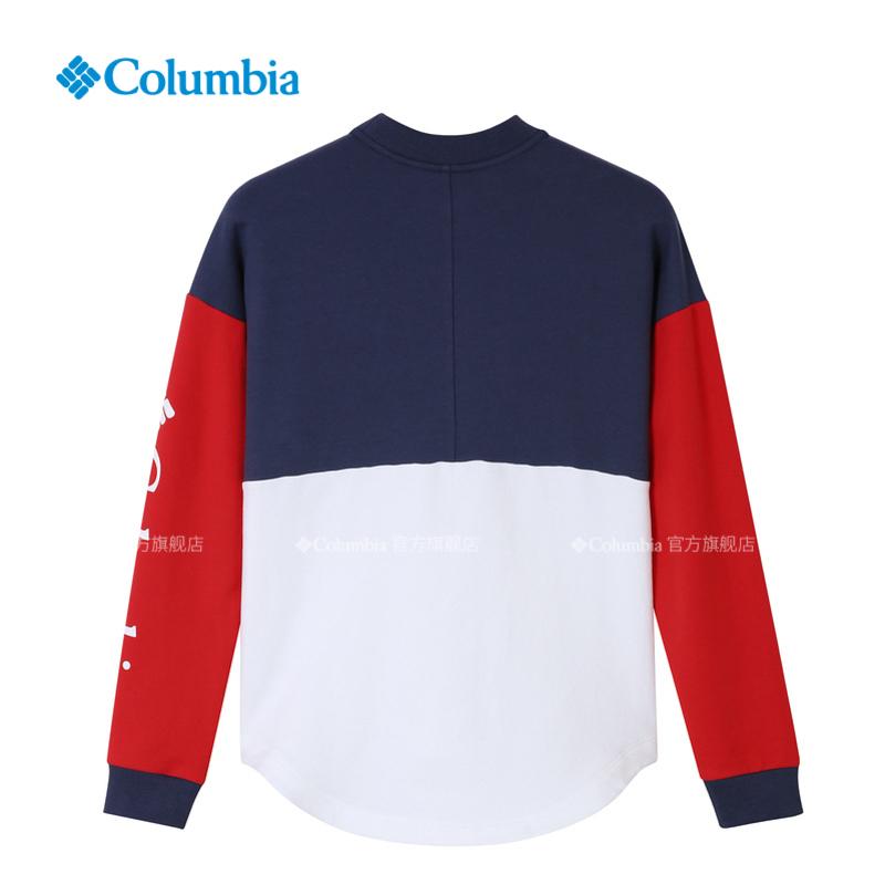 AR2374 春夏新品女子专业户外卫衣 20 哥伦比亚户外 Columbia