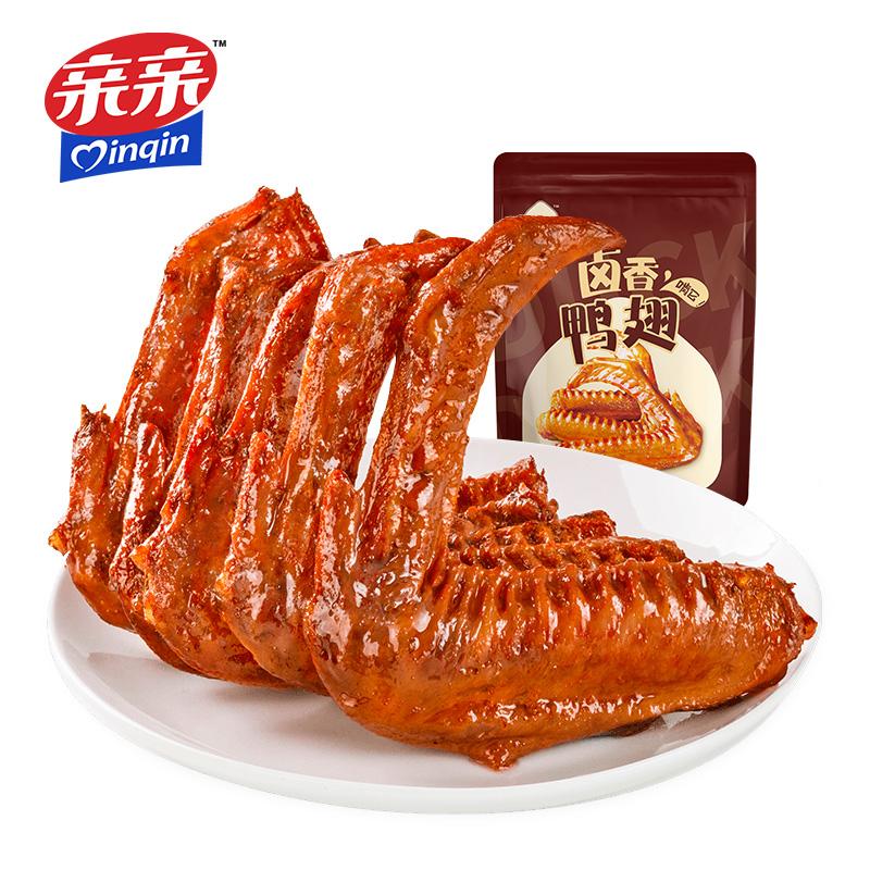 【亲亲-甜辣鸭翅168g】麻辣鸭肉零食网红肉类食品卤味小包装