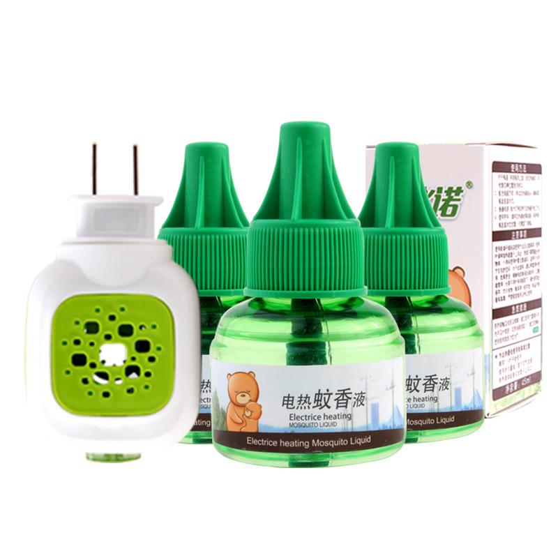 电热蚊香液插电式驱蚊器补充装非婴儿孕妇儿童无味家用灭蚊液体水