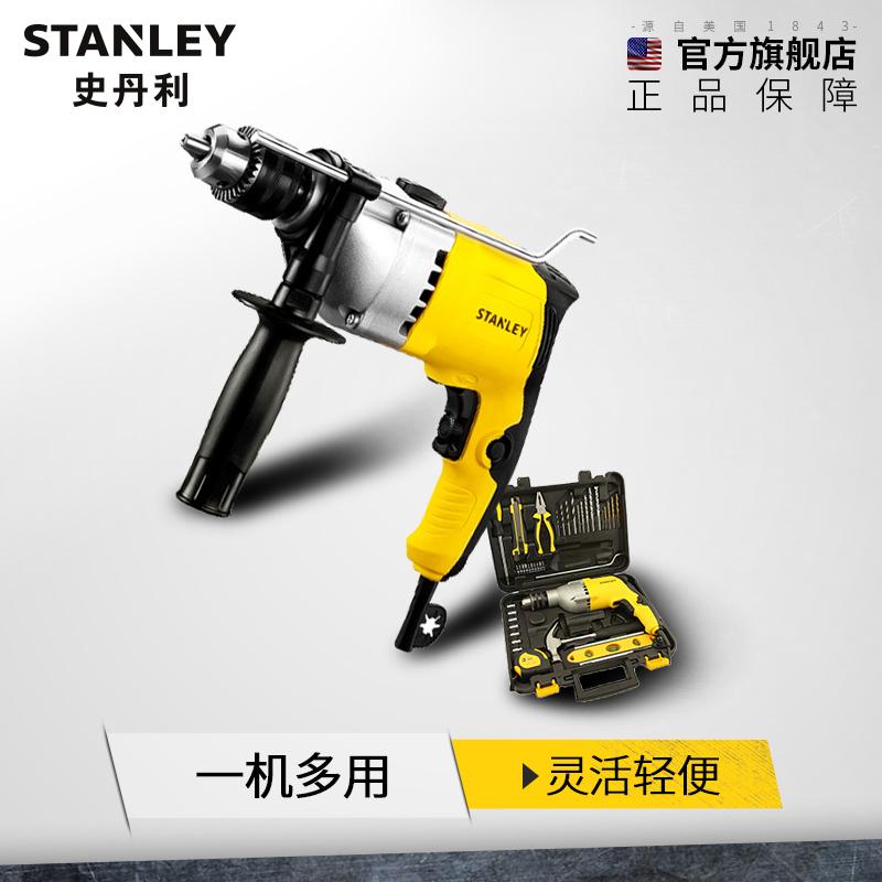史丹利冲击钻套装SDH600V-A9家用电钻大功率混凝土钻孔机手电钻