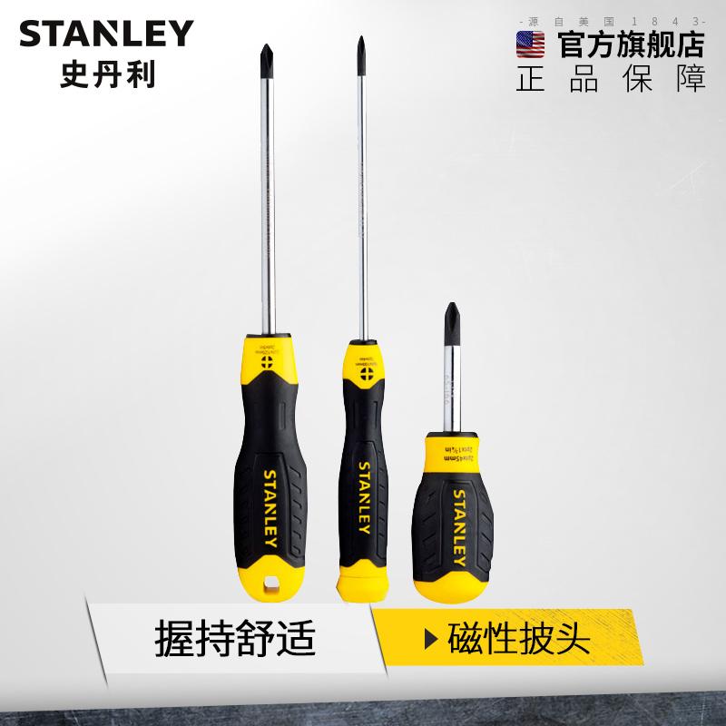 史丹利强力型十字螺丝刀手工工具工业级改锥起子带磁螺丝批67295