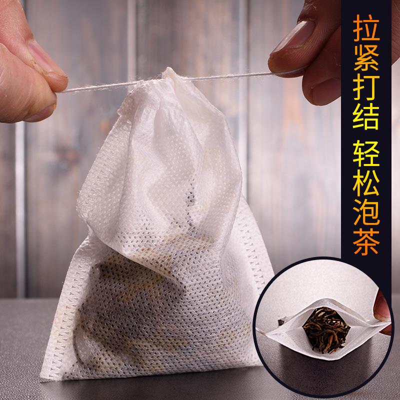 过滤袋纱布袋茶叶包一次性无纺布茶包袋小调料包中药泡茶隔渣家用