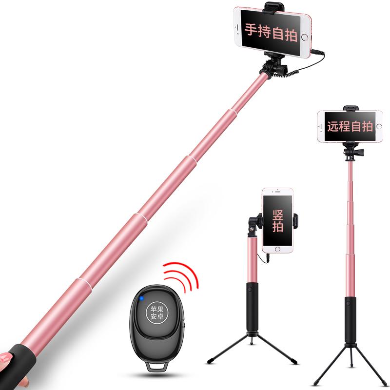 自拍杆通用型迷你无线蓝牙自排三脚架适用华为苹果x小米oppo手机8p拍照神器干xr棒一体7带遥控器加长直播支架