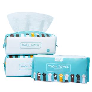 欧亿姿洗脸巾女纯棉一次性抽取式美容卸妆棉洗面擦脸洁面巾纸专用
