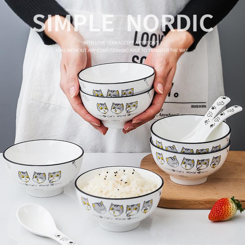可爱碗家用4个日式陶瓷小吃米饭碗创意个性网红组合盘子餐具套装