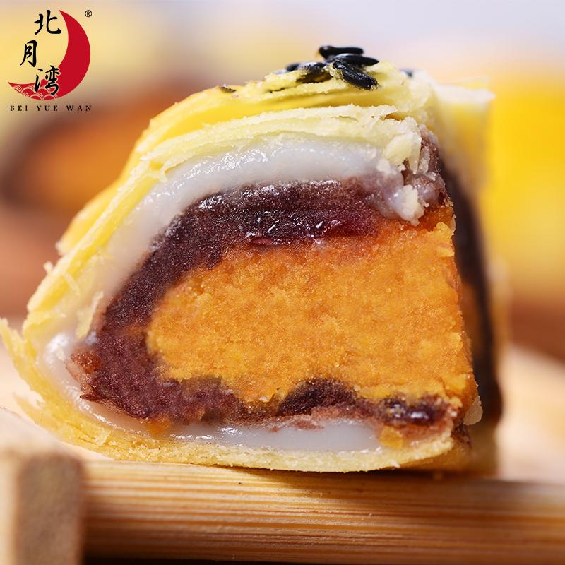北月湾红豆雪媚娘海鸭蛋麻薯蛋黄酥6枚糕点小吃零食点心年货送礼