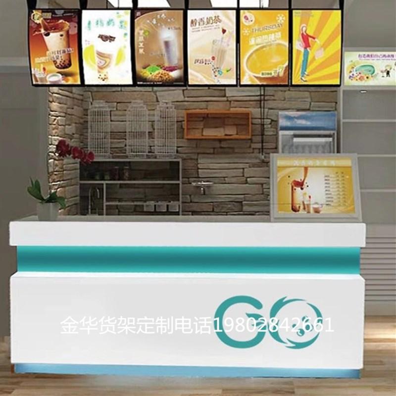 设计定制奶茶店甜品店小吃店汉堡店炸鸡店弧形转角前台吧台收银台
