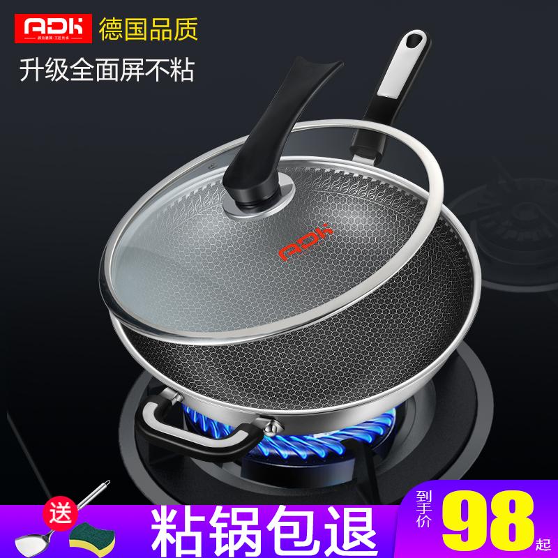 德国304不锈钢炒锅不粘锅家用无涂层炒菜锅电磁炉煤气灶专用锅具