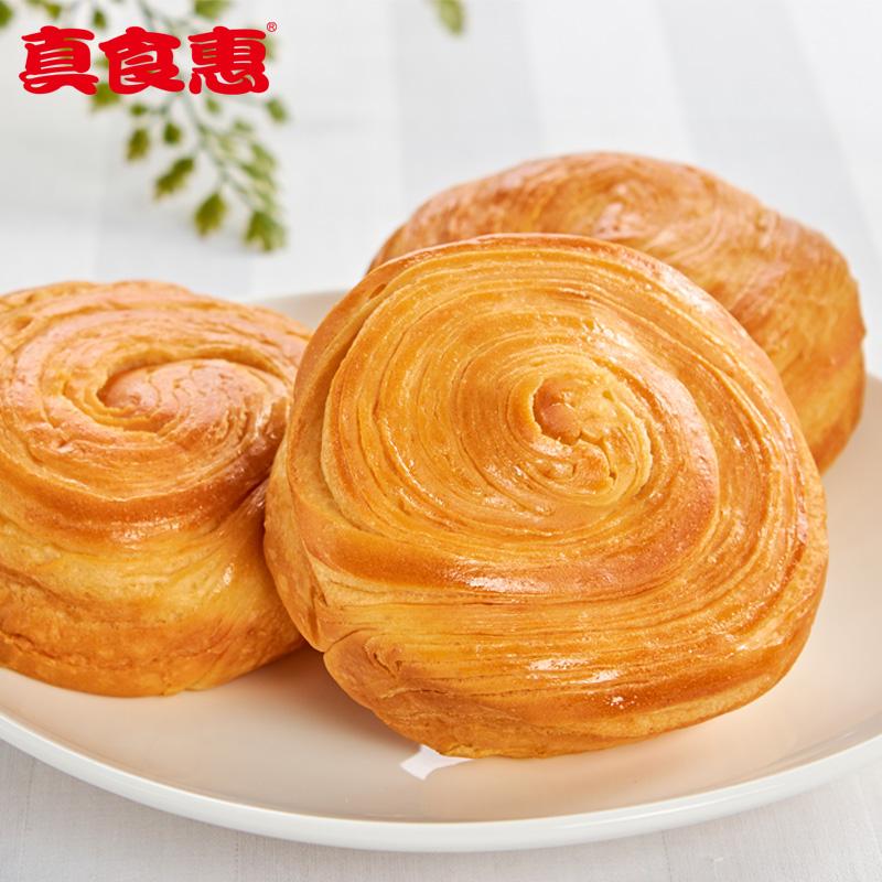 【盼盼】1kg真实惠手撕面包独立包装