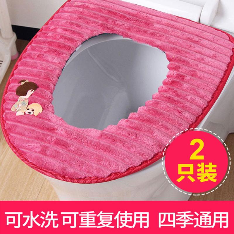 夏季马桶垫透气薄款家用四季防水可爱坐便套粘扣款通用马桶圈坐垫