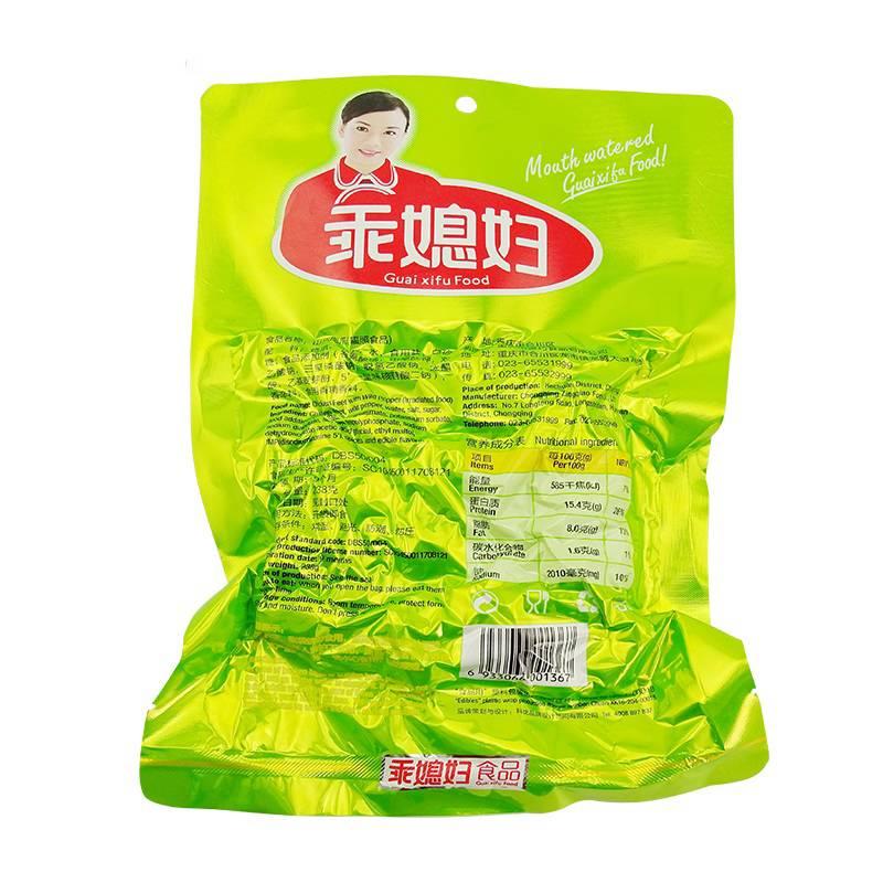 乖媳妇 凤爪 卤味零食 70g*5包泡椒味