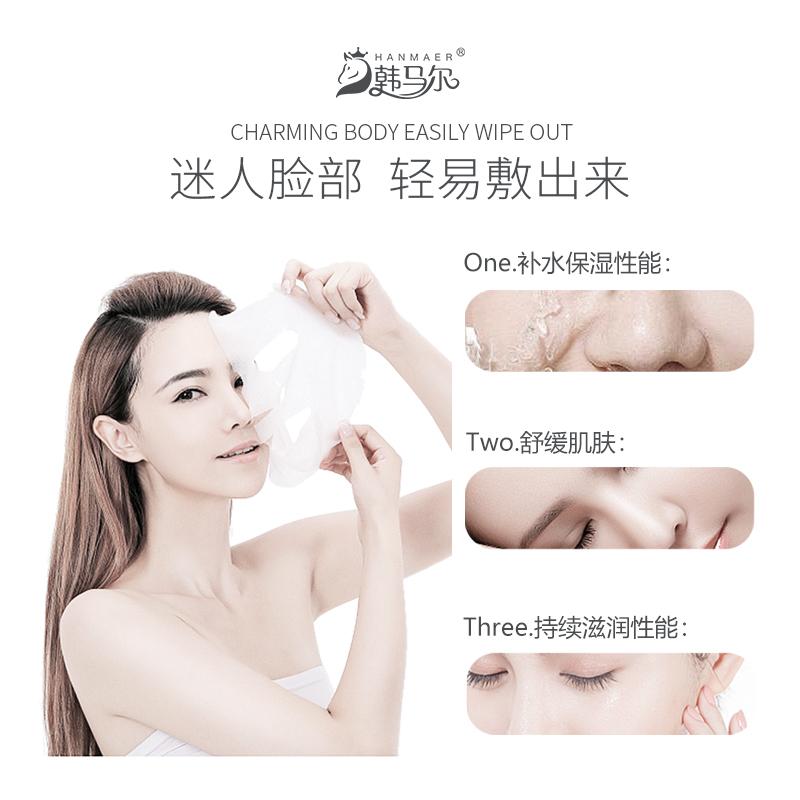 韩马尔烟酰胺保湿修护面膜补水保湿舒缓肌肤持续滋润面膜5片装