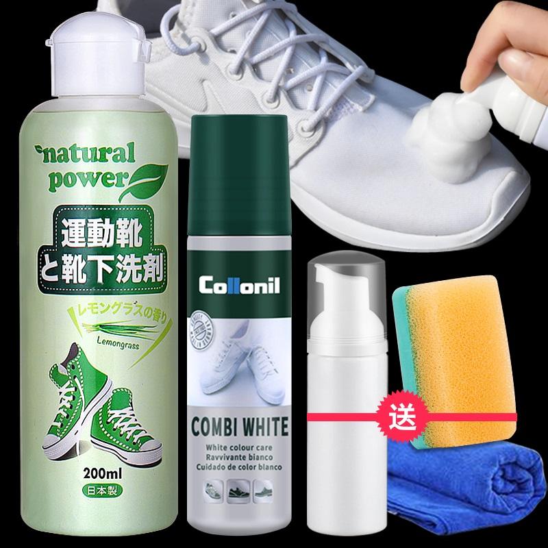 小白鞋洗鞋剂去污增白去氧化剂一擦白遮盖鞋边去黄清洁剂清洗神器