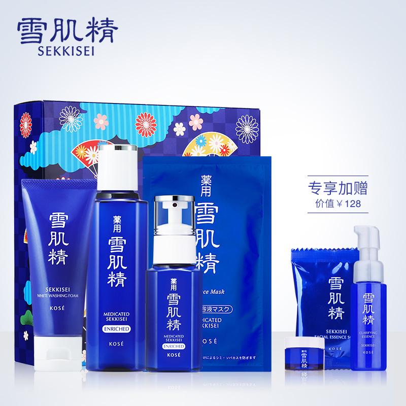 雪肌精和风护肤体验套装水乳洗颜霜面膜补水保湿清洁护肤套装正品