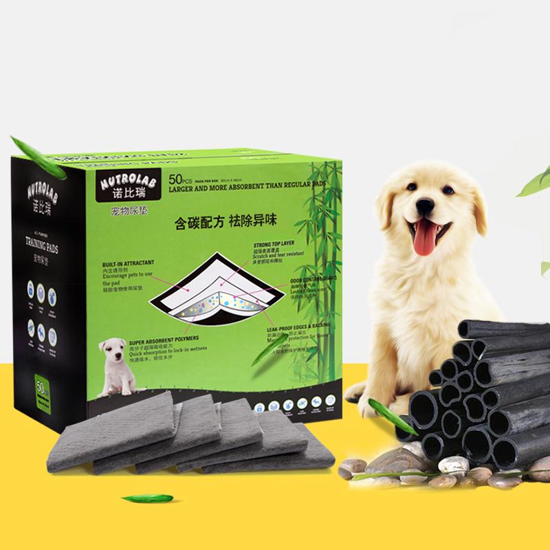 诺比瑞狗用品狗尿片竹炭尿垫S100片宠物尿垫除臭泰迪尿不湿猫尿布