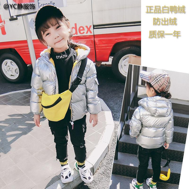 白鸭绒儿童羽绒服男女童中小童小孩面包服外套加厚宝宝童装冬季