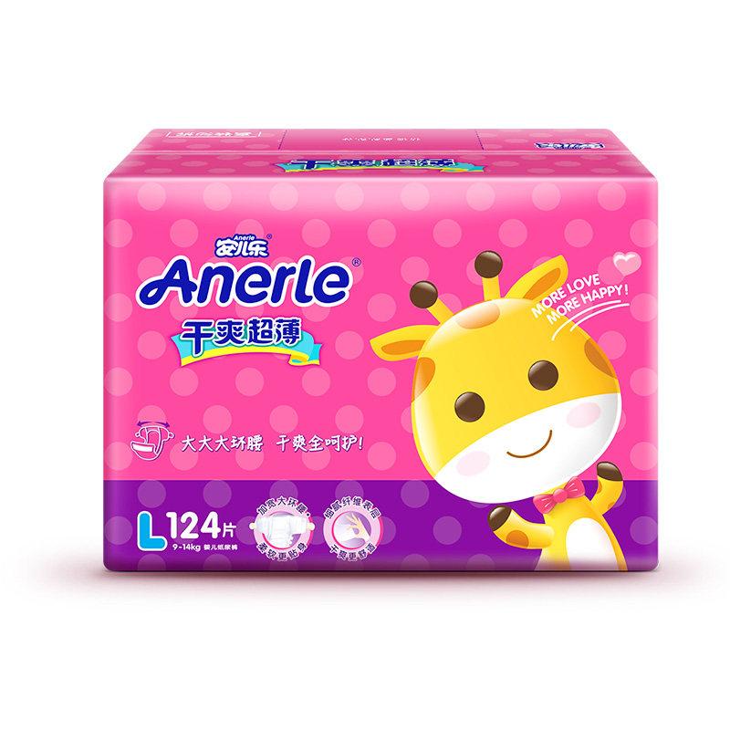 安儿乐纸尿裤婴儿干爽超薄透气L码经济装安尔乐新生儿夏季尿不湿