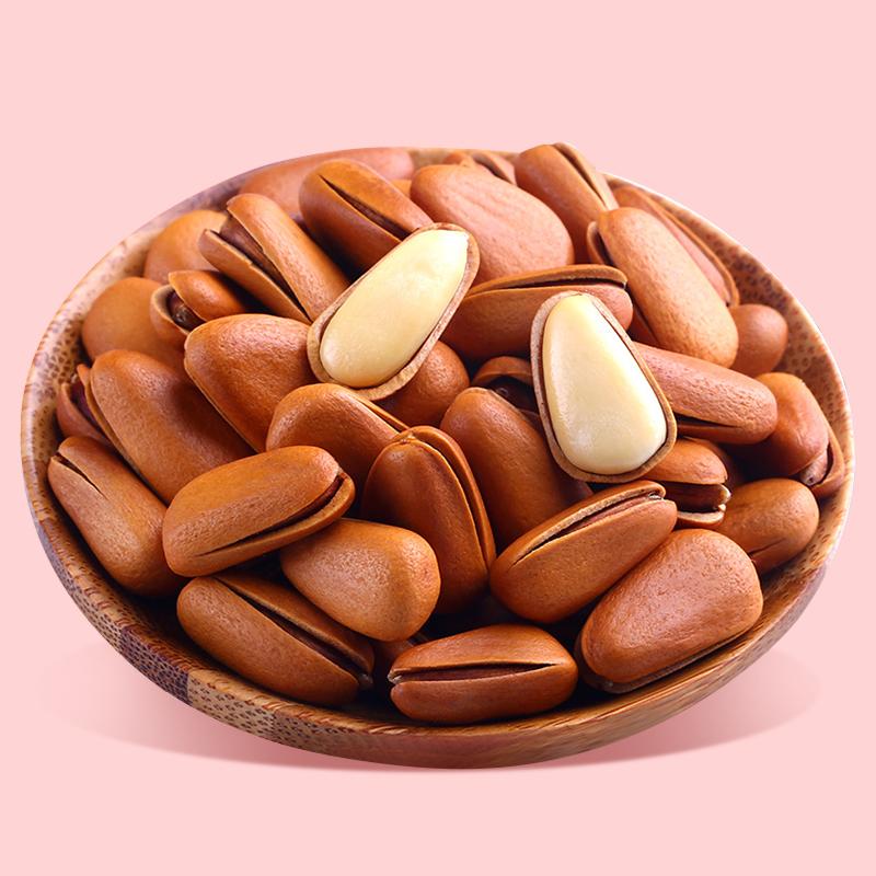 新货开口松子500g原味大粒香东北松子红松子孕妇坚果零食特产批发