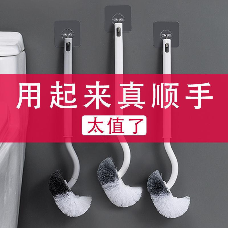日式马桶刷无死角家用软毛长柄厕所刷卫生间用品多功能清洁刷套装