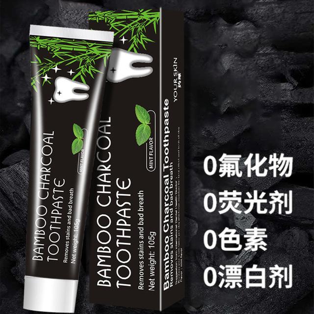 【4支装】Bamboo澳洲黑牙膏椰子壳英国竹炭牙膏去黄牙垢亮白